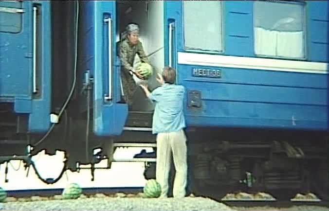 ������� �������� - Steppe Express