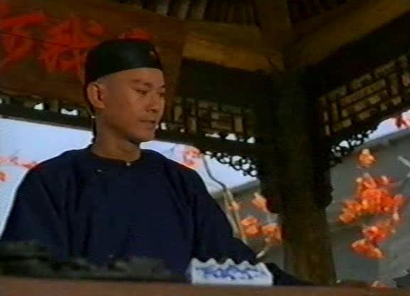 Легенда - Fong Sai Yuk juk jaap