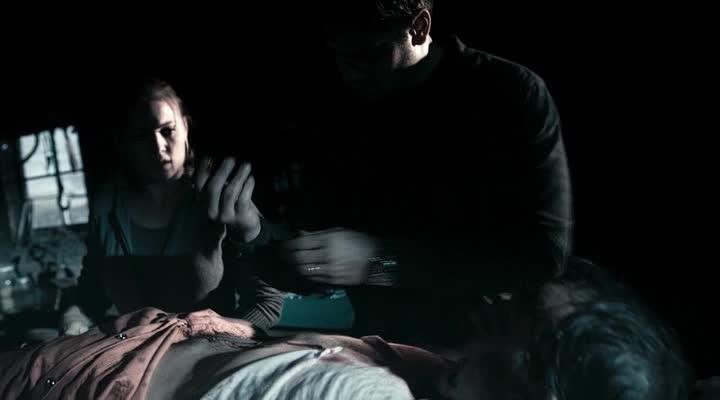 Замученный - The Tortured