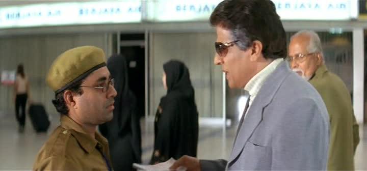 Встреча в аэропорту - Kuchh Meetha Ho Jaye