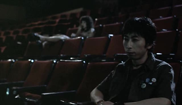 Прибежище дракона - Bu san