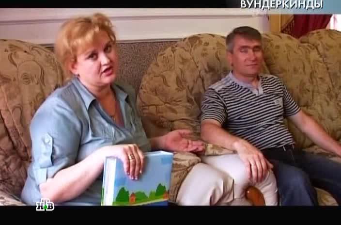 Чистосердечное признание - Вундеркинды