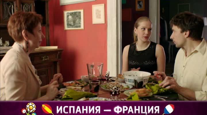 Васильки для Василисы