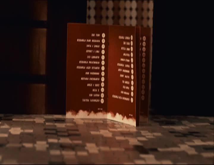 Запретная дверь - Pintu terlarang