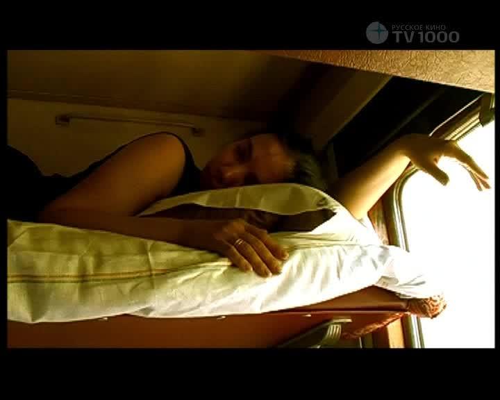 Сон №5