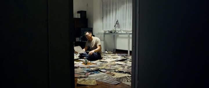 Убийца из сказок - Zui hung
