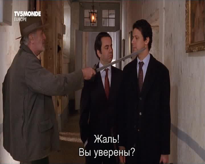 Я люблю Перигор - I Love Perigord