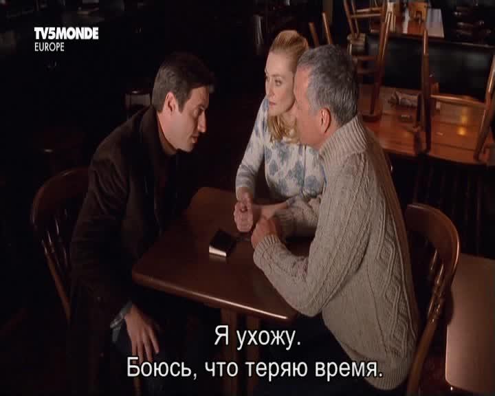 � ����� ������� - I Love Perigord