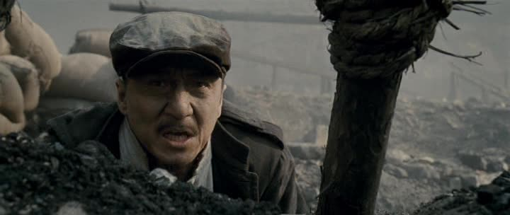Падение последней империи - Xinhai geming