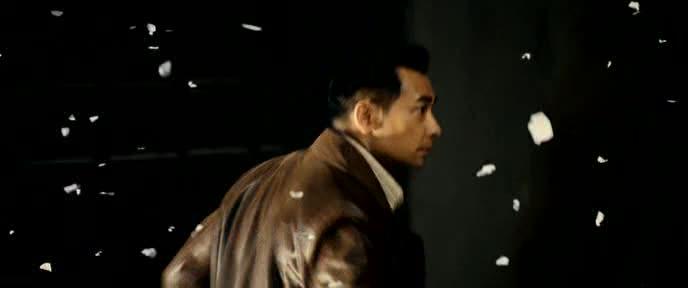 Удан - Wu Dang