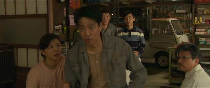 ������: ����� �� ������� ����� 3 - Always 3 chôme no yûhi 64