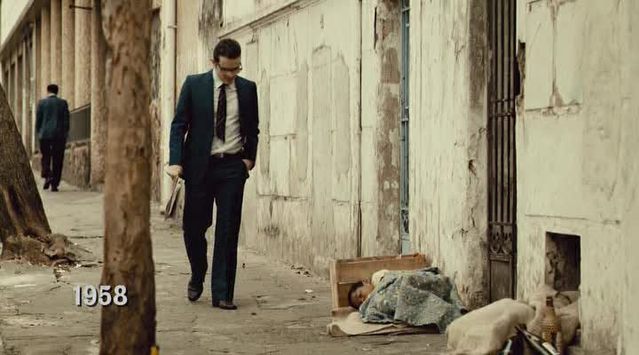 ���� � ������ - Boca do Lixo