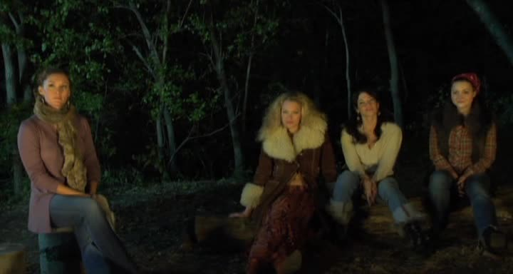 ���� ����� - Witches Night