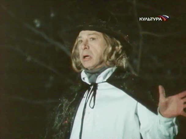 Тайна Снежной Королевы - Tayna snezhnoy korolevy
