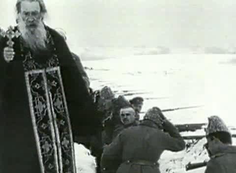 Распутин - Rasputin