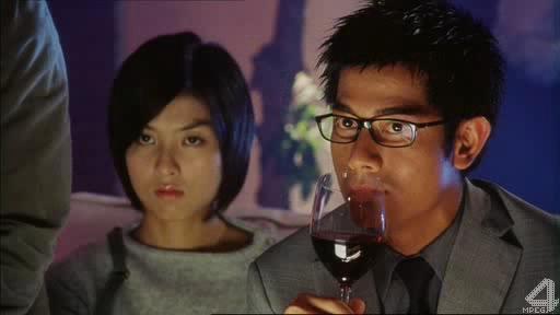 2000-й год - Gong yuan 2000 AD