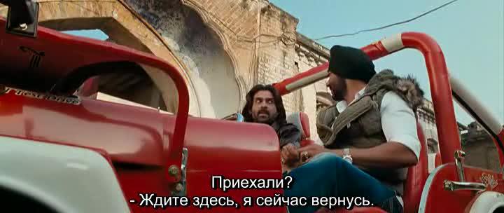 ��� ������� - Son of Sardaar