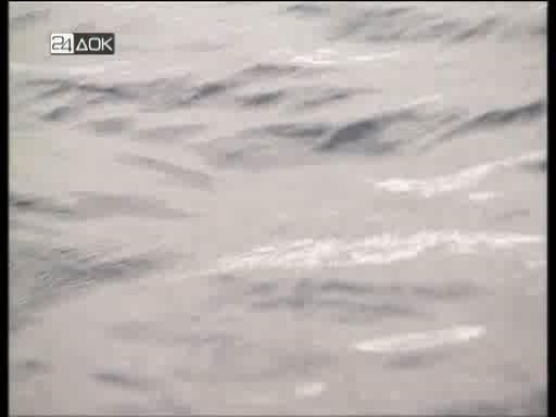 Русская Атлантида - Russkaya Atlantida