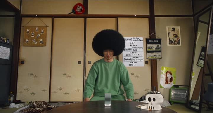 ���� ������ - Afuro Tanaka