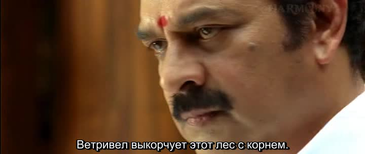 ������� - Simhasanam
