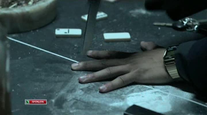������� ������ - Death Grip