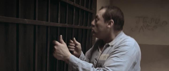 ����������� - Cellmates