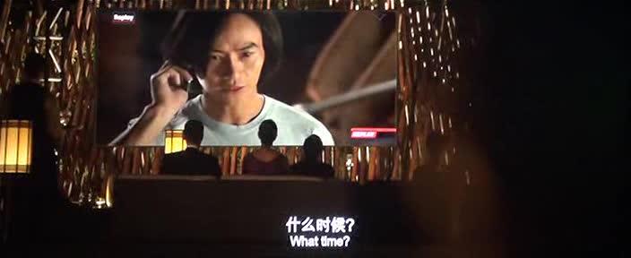 ������ ���-��� - Man of Tai Chi
