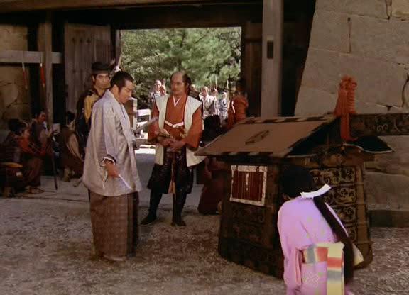 Сегун - Shogun