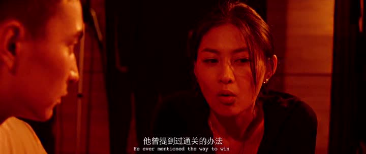 ���� � ������ - Jinjì youxi zhi mi zang