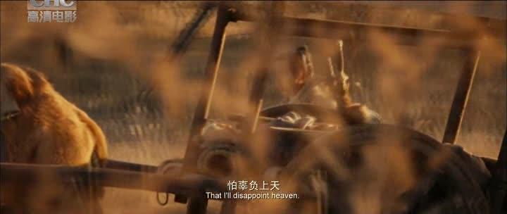 Конец убийствам - Zhi Sha