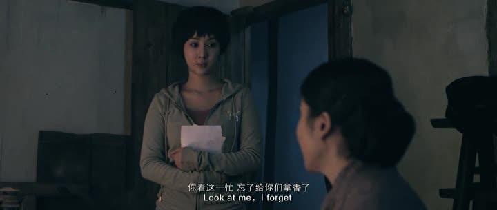 Знак смерти - Gu Zhen Xiong Ling Zhi Wu Zhou Chan Shen