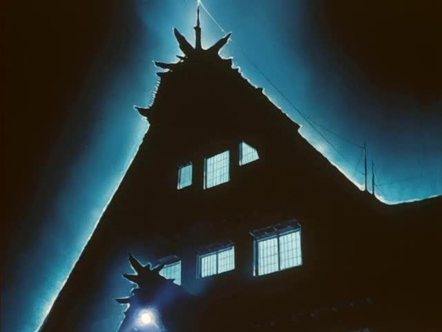 Город чудищ - Yoju toshi