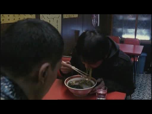 Ичи-киллер - Ichi the Killer