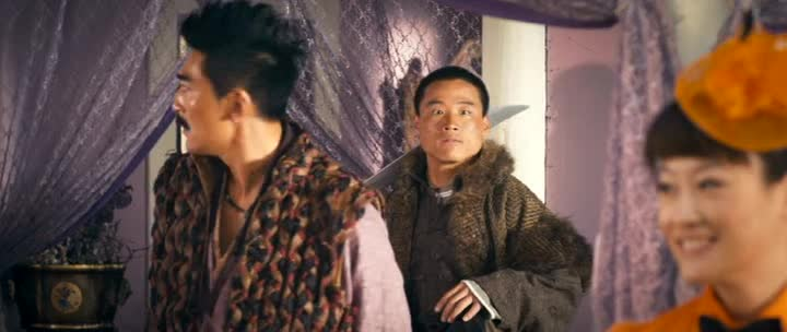 Принцесса и семь мастеров кунг-фу - Xiao Gong Zhen Wu Lin