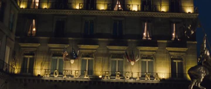 Прощай, Париж - Adieu Paris