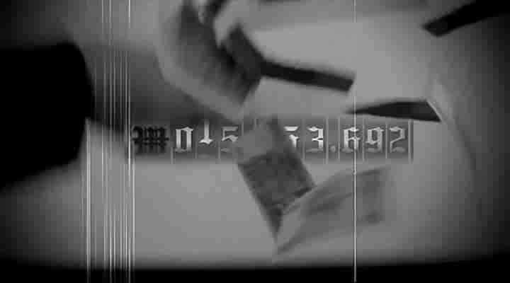 ������ ������ ���� - Son-nim-eun-wang-e-da