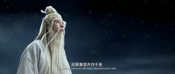 ������ ������� - The Monkey King