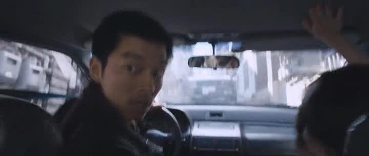 Подозреваемый - Yong-eui-ja