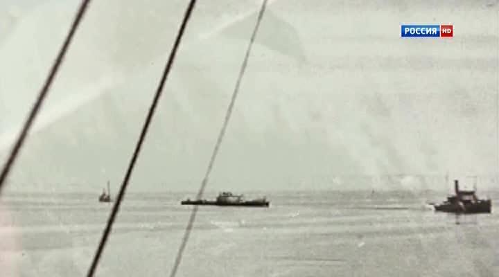 Унесенные морем