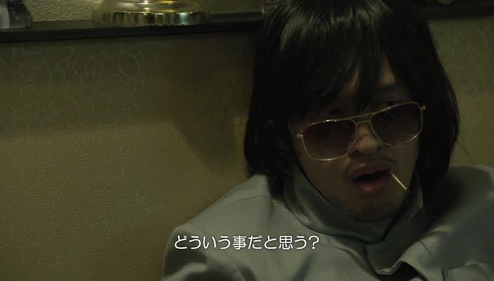 Контрабандист - Sumagura- Omae no mirai o hakobe