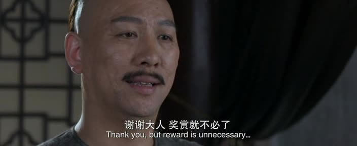 �������� � ���������� ����� - Ba Gua Zong Shi