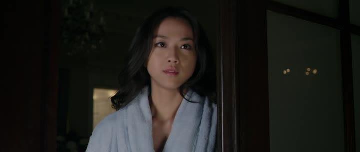 В поисках мистера Совершенство - Bei Jing yu shang Xi Ya Tu