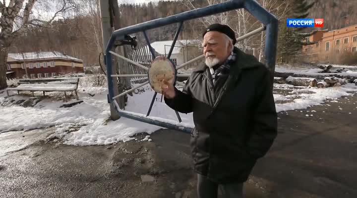 Охотники за ураном. Красноярское дело геологов