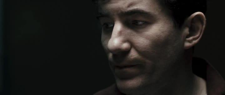 Закрытая система - UkЕ'ad zamkniД™ty