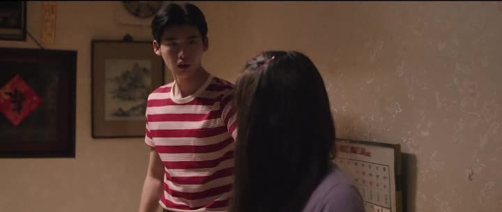 ������� ����� ������ - Hot Young Bloods
