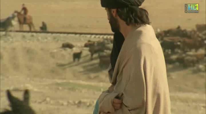 Афганская ловушка - Le piГЁge afghan