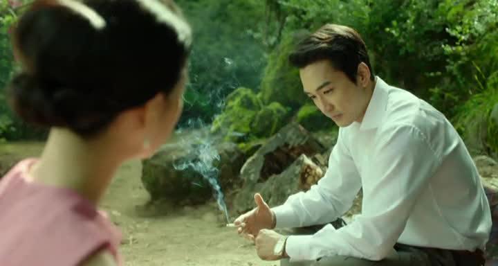 Одержимость - In-gan-jung-dok