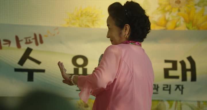 Мисс Бабуля - Su-sang-han geu-nyeo