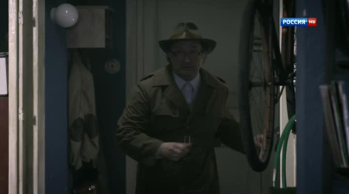 Коммунальный детектив