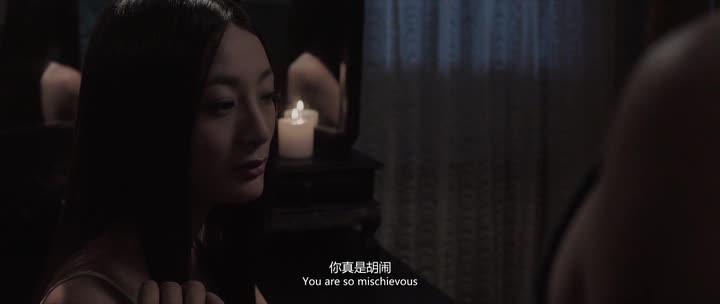 Она расчёсывается в полночь - Ye Ban Shu Tou